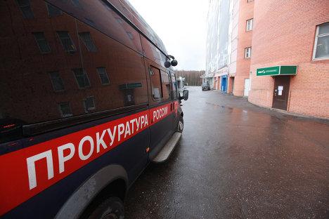 Мужчина, застреленный неизвестным в среду утром в московском районе Крылатское, оказался директором крупной промышленной компании