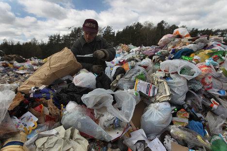 Полигон для утилизации бытовых отходов