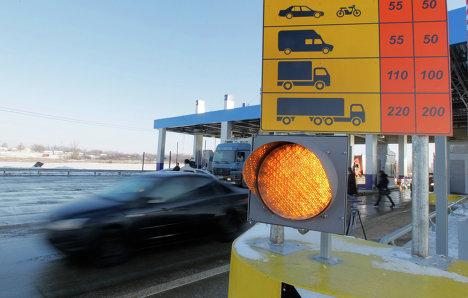 Открытие движения на платном участке автотрассы