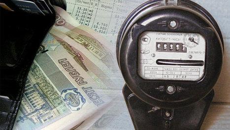 деньги, рубли, счетчик, учет, жкх, квитанция, платежка, тариф