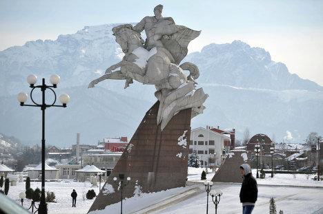 Регионы России. Республика Северная Осетия - Алания