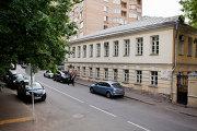 Дом Павла Нащокина