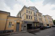 Здание посольства Дании