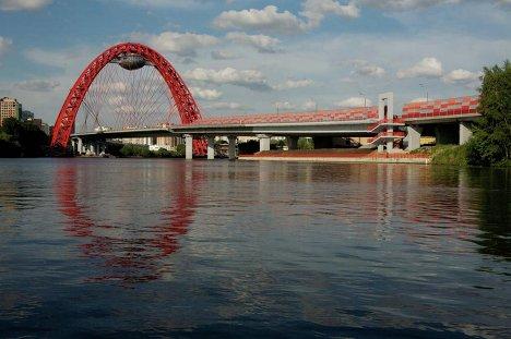 Живописный мост, ЗАГС