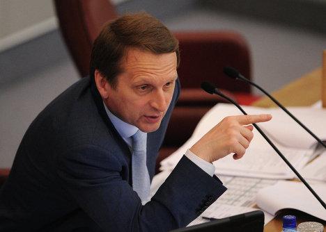 Спикер нижней палаты российского парламента Сергей Нарышкин