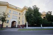 Клубный дом Монолит на улице Косыгина, 19 в Москве