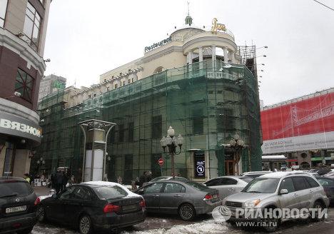 Ресторан Прага в центре Москвы