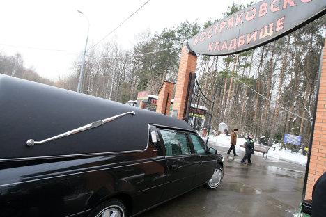 Востряковское кладбище. Архив