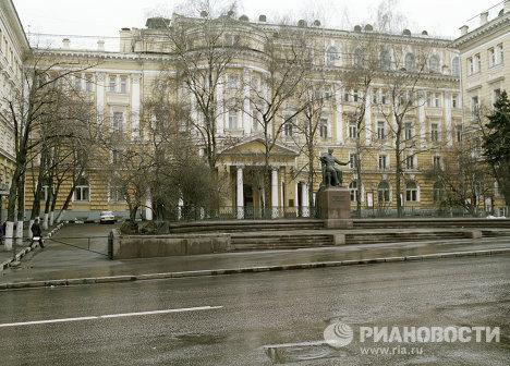 Консерватория им. Петра Ильича Чайковского