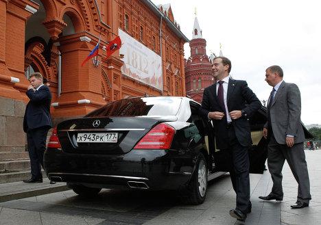 Дмитрий Медведев на открытии музея Отечественной войны 1812 года