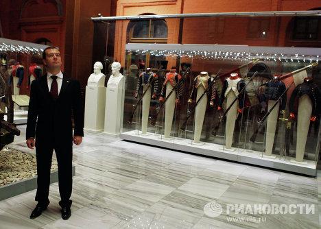 Д.Медведев на открытии музея Отечественной войны 1812 года