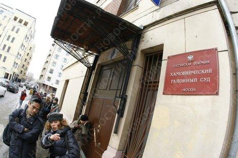 В Хамовническом суде Москвы сегодня пройдет предварительное слушание по новому делу в отношении М.Ходорковского и П.Лебедева