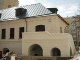 Жилой дом Зиновьева-Юсуповых, XVIII—XIX вв