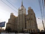 Высотное здание на Кудринской