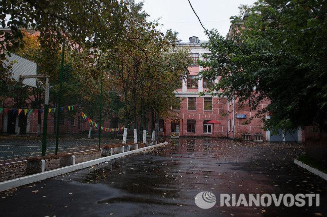 Школа №1331 с этнокультурным, грузинским, компонентом образования