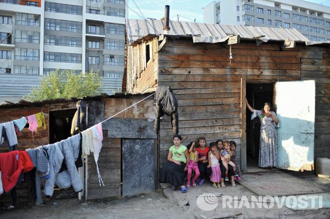 Табор цыган