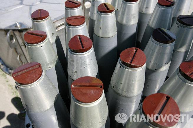 Завод по уничтожению химического оружия