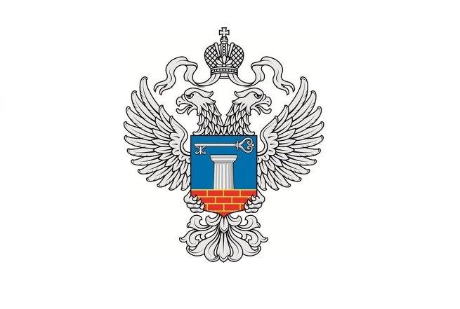 Эмблема Минстроя