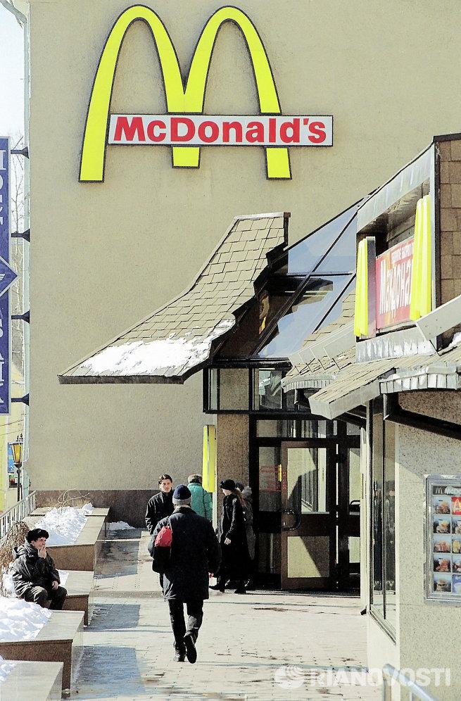 Ресторан Макдональдс в Москве