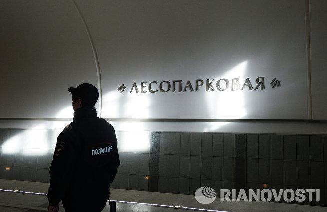 Новые станции московского метро Лесопарковая и Битцевский парк