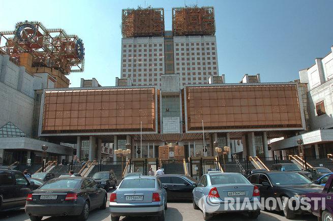 Здание президиума Академии наук РФ