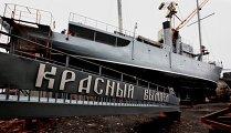 Мемориальный корабль-музей Тихоокеанскогофлота Красный вымпел