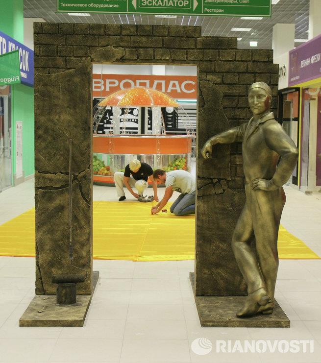 Памятник ремонту в торговом комплексе Каширский двор