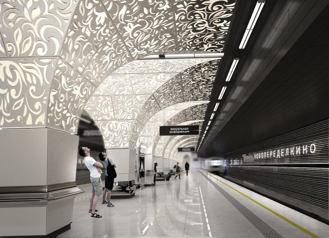 Проект станции метро Новопеределкино