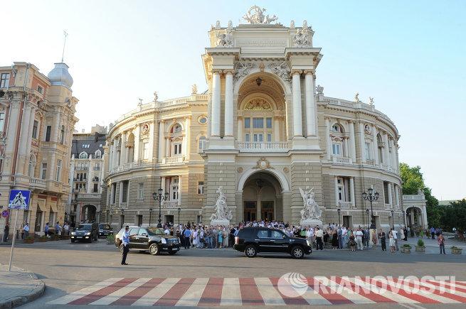 Одесский театра оперы и балета