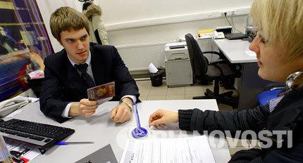 Ипотека, документы, договор