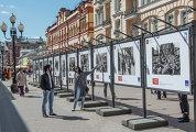 Выставка фотографий, посвященных 70-летию Победы в Великой Отечественной войне на Старом Арбате.