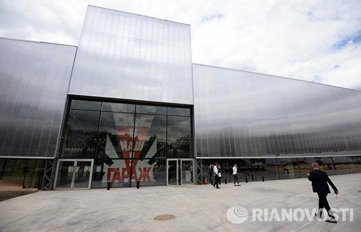 Открытие нового здания музея современного искусства Гараж в Парке Горького