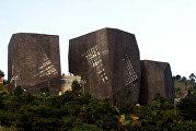 Библиотека-парк Санто-Доминго