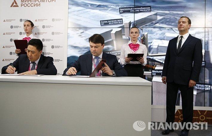 Рабочая поездка премьер-министра РФ Д.Медведева в Уральский федеральный округ