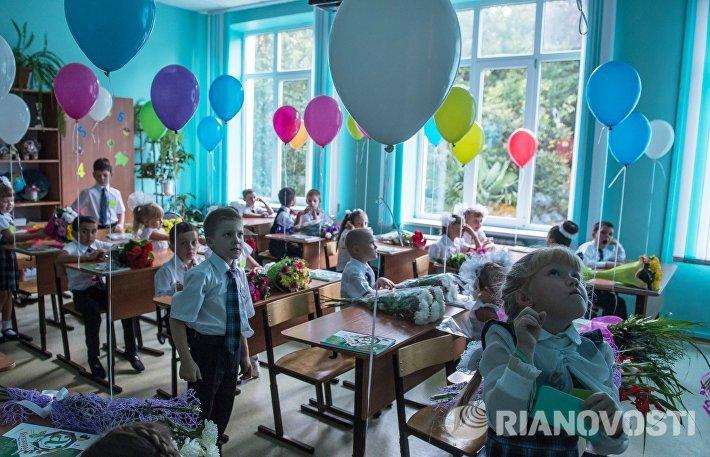 Начало нового учебного года в России