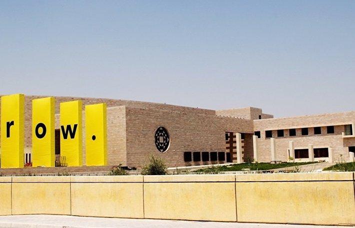 Университет в Катаре