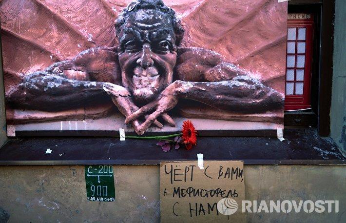 Митинг градозащитников в Санкт-Петербурге