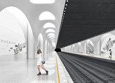 Проект станции метро Нижние Мневники от Архитектурного бюро Практика (Россия)