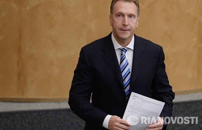 Первый заместитель председателя правительства Российской Федерации Игорь Шувалов