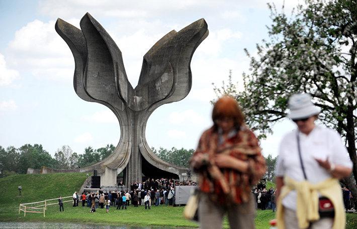 Мемориал на месте лагеря Ясеновац, Хорватия