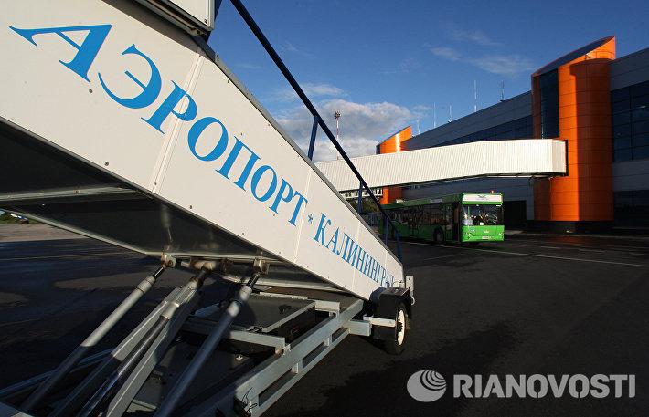 Работа международного аэропорта Калининграда Храброво