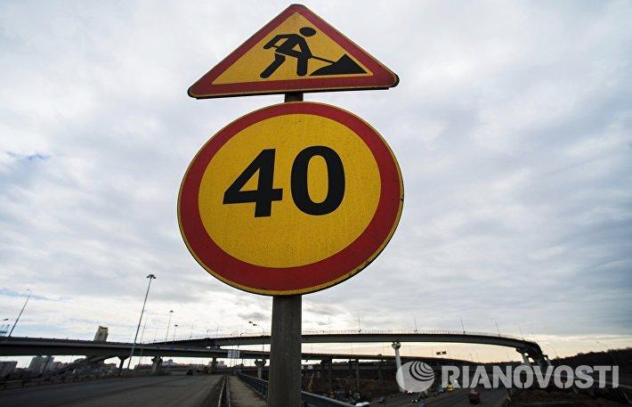 Строительство развязки в Москве