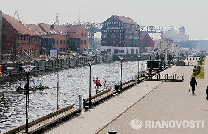 Города мира. Клайпеда