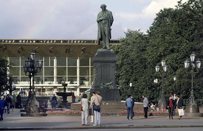 Памятник поэту А.С.Пушкину в Москве