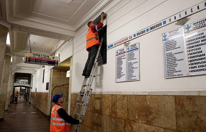 Участок Филёвской линии метро