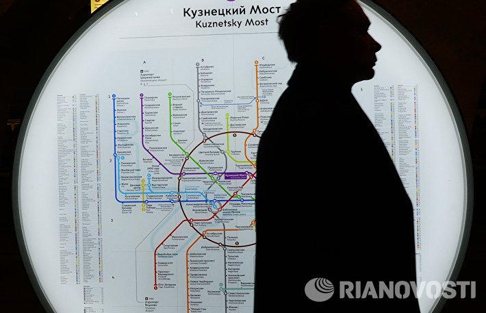 Новые информационные стенды в Московском метрополитене