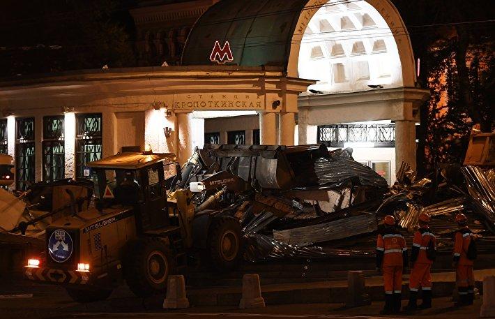 Продолжается снос объектов самостроя в Москве
