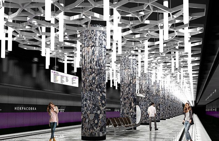 Станция Некрасовка Кожуховской линии метро Москвы