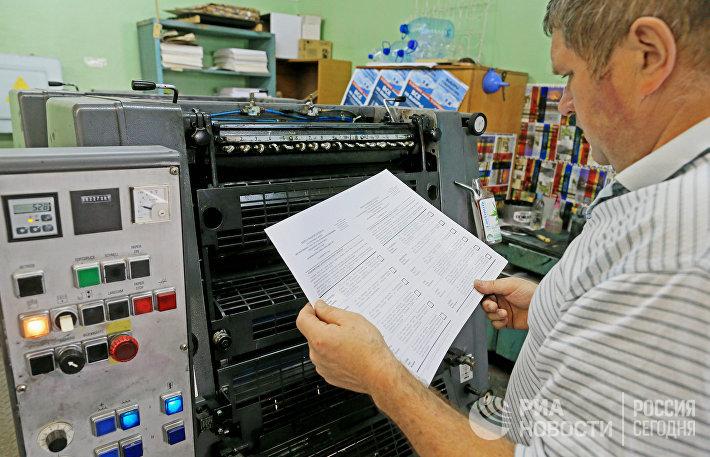 Сотрудник типографии