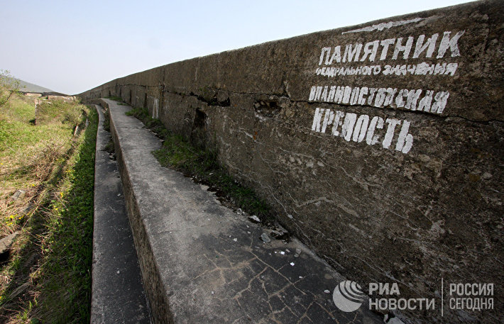 Строительство дороги во Владивостоке разрушает цельность исторического памятника - форта №3